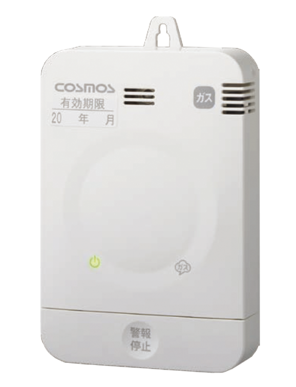 XL-175GB 新コスモス電機株式会社